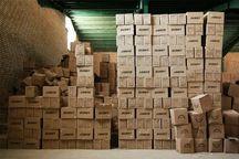 ۱۰ میلیارد ریال بلور قاچاق در یزد کشف شد