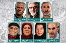 مشروح بیانیه هیات داوران جشنوارهی فیلم فجر / «سینمای ایران بضاعتی درخور دارد»