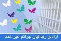 278 زندانی مالی از زندان های استان اردبیل آزاد شدند