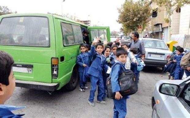 سامانه استعلام بر خط سرویس مدارس تهران راه اندازی شد