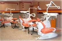 افتتاح مجهزترین کلینیک تخصصی دندانپزشکی شرق مازندران در بهشهر