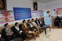 خدمت به مردم در حاکمیت جمهوری اسلامی باید ویژه باشد