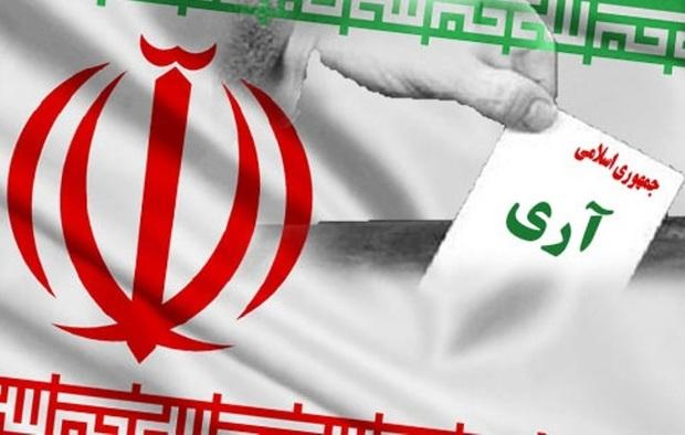 12 فروردین روز تثبیت نظام جمهوری اسلامی است