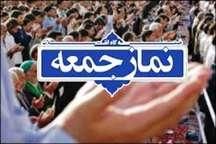صدور قطعنامه ی 598 نقطه ی عطفی در تاریخ انقلاب اسلامی است