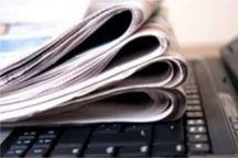 چهارمین نمایشگاه مطبوعات و رسانه کرمان آبان برگزار می شود