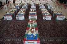 دعوت شورای هماهنگی تبلیغات اسلامی استان تهران برای شرکت در مراسم ترحیم شهدای ترور