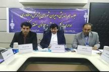 معاون وزیر ورزش بر لزوم توجه به ساختار سازمانی پژوهش در استان ها تاکید کرد