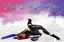 رقابتهای «کشتی سنتی پرثوآ» قهرمانی کشور برگزار شد  اصفهان در جایگاه نخست