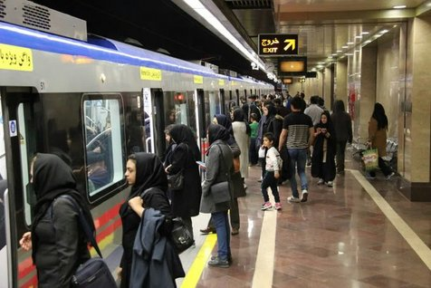 خودکشی مرد ۳۷ ساله در مترو تهران
