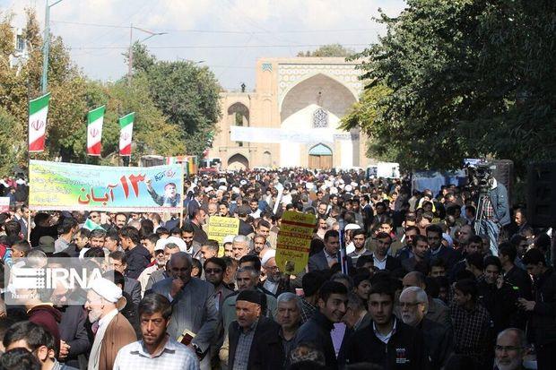 ۱۳ آبان روز وحدت ملی ایرانیان است