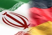 بزرگترین گروه مالی آلمان مستقیما با ایران همکاری می کند