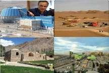 موفقیت دولت در استفاده از ظرفیت بخش خصوصی در استان کرمان