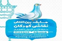 فراخوان مسابقه نقاشی بین المللی کودکان با موضوع مسجد در گیلان