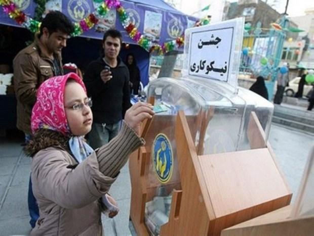 1771 پایگاه جشن نیکوکاری در کردستان برپا می شود