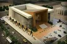 پیشرفت 80 درصدی پروژه مرکز همایشهای بینالمللی تبریز با صرف بیش از 500 میلیارد ریال