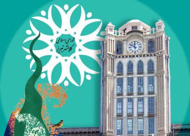 بودجه شهرداری تبریز به ایستگاه آخر رسید
