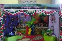 دانشگاه پیام نور چهارمحال و بختیاری رتبه برتر جشنواره رویش را کسب کرد