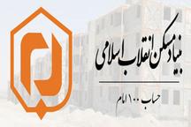 سه دهه تلاش برای عمران روستایی خراسان رضوی