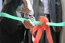 دانشکده ایران شناسی در رفسنجان افتتاح شد