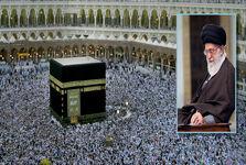 پیام رهبر معظم انقلاب به حجاج بیتالله الحرام: قطع دست آمریکا و دیگر مستکبران و ایادی آنان را از خداوند بخواهید