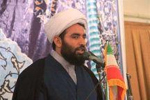هفته وحدت ابتکار امام برای خنثیکردن توطئههای استکبار است