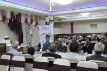 برگزاری همایش مرکز مدافعان حقوق بشر غرب کشور در سنندج