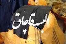 پلیس زنجان مانع رسیدن کالای قاچاق 2میلیارد ریالی به مقصد شد