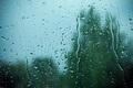 سامانه بارشی جدید در کهگیلویه و بویراحمد فعال خواهد شد
