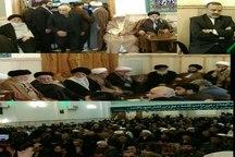 برگزاری آیین دومین سالگرد تولیت فقید آستان قدس رضوی در مشهد