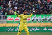 حسینی از حضور در برنامه نود منع شد