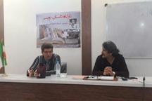 کارگاه داستان و جشن امضای کتاب در کاکی برگزارشد
