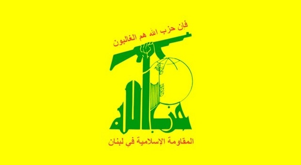 واکنش حزب الله لبنان به خبر پیام فرانسه
