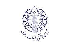 محورهای پیشنهادی شورای هماهنگی تبلیغات اسلامی  برای برگزاری سالگرد ارتحال حضرت امام(س) و قیام 15 خرداد را اعلام کرد