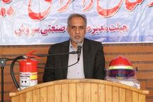 فرماندار اصفهان: دولت سرمایهگذاری خوبی در شهرکهای صنعتی کرد