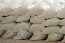 1.5 تن آرد قاچاق در البرز کشف شد