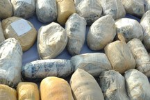 268 کیلوگرم موادمخدر در یزد کشف شد