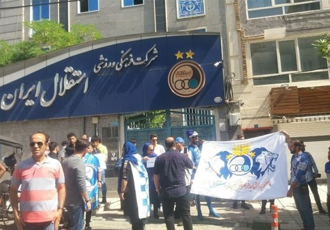 هواداران استقلال مقابل باشگاه تجمع کردند