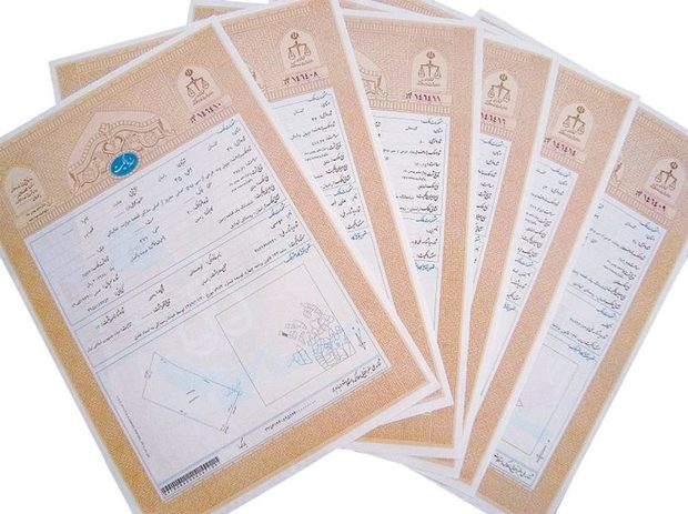 افزون بر چهار هزار سند مالکیت روستایی در کرمان صادر شد