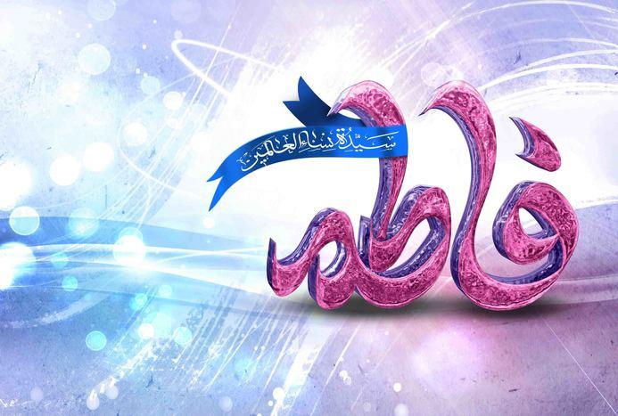 میلاد حضرت زهرا / محمود کریمی