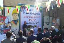 سامانه121 اتفاقات برق در پنج شهر خوزستان رونمایی شد