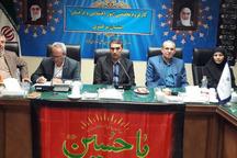 فعالیت های ورزشی در استان مرکزی ساماندهی شود