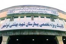 عاملان درگیری در بیمارستان نوشهر روانه زندان شدند