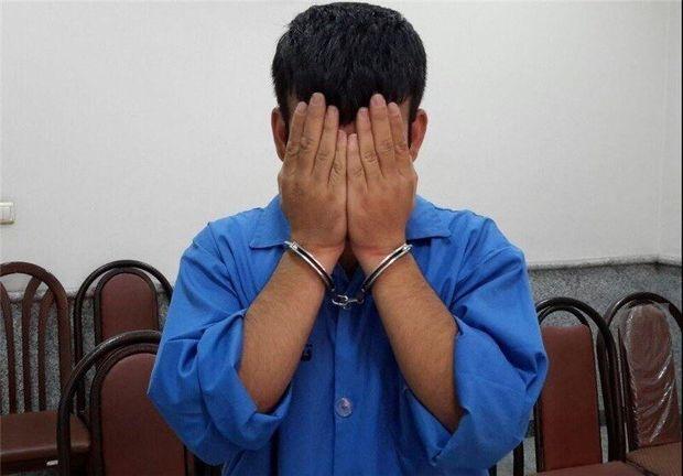 سارق حرفهای منزل در باشت دستگیر شد