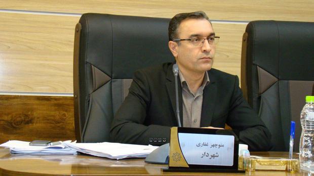 ساختار اداری شهرداری فردیس مشخص شد