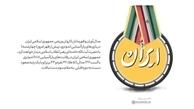 مدال آوران بازی های آسیایی با رهبر معظم انقلاب دیدار می کنند