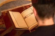 ثبت نام کارکنان دولت در طرح حفظ قرآن تا 30 آذر تمدید شد