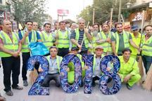 طرح «نهضت داوطلبی تبریز 2018» عضوگیری میکند  خوشحالم که زیر پای همشهریانم را تمیز میکنم