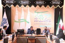 نشست مسئولان دفاتر فرهنگ و مطالعات پایداری کشور در یزد آغاز شد