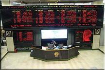 ارزش معاملات هفتگی بورس سمنان بیش از 26 میلیارد ریال اعلام شد