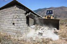 هشت مورد ساخت و ساز غیر مجاز در اراضی کشاورزی شهرستان کرمانشاه تخریب شد